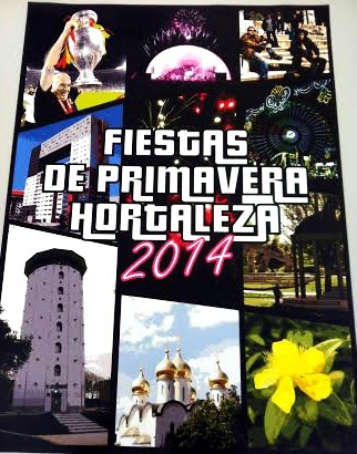 Fiestas de Hortaleza 2014